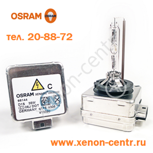 new-d1s-osram.png